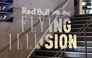 Anamorphe Schriftzüge für Flying Steps- Zürich 2015