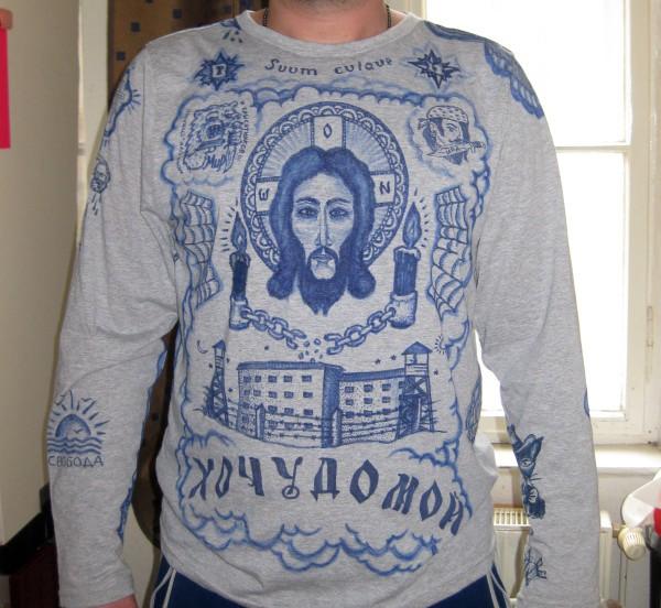 Nakilki- Russian Tattoo T-Shirt- handmade fashion- Front View