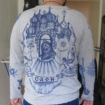 Russisches Tattoo Nakolki- Modedesign- Vorschaubild