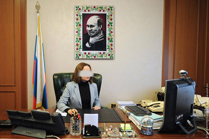 Post image 2- Putin portrait artwork in cabinet