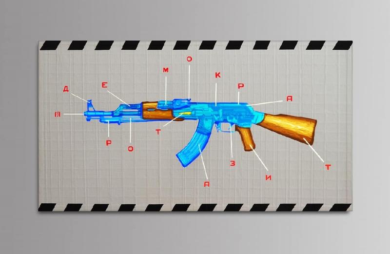 Foto von AK-47 Tape-Art Kunstwerk