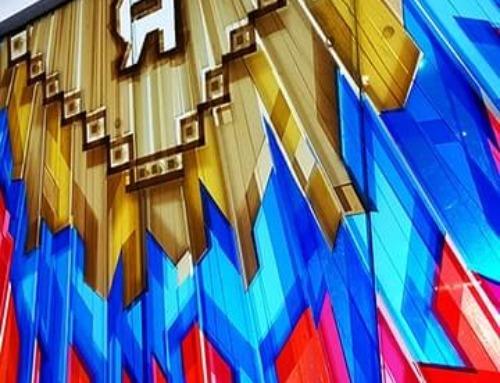 """Graffititum""- Paketklebeband-Kunst in ""The Haus"""