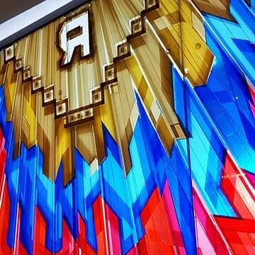 Graffititum-Packband-Tape-Art- The Haus Berlin-Vorschaubild
