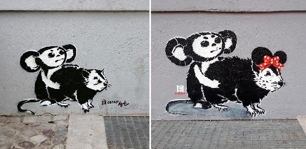 Cheburashka vs. rat series, 2013-2018, Stencil, Spray paint